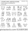 Court and Justice Icon Set, Icons Collection of Lawyer Legal and Law Consulting Symbol.  61689586
