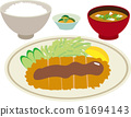 Set lunch set 61694143