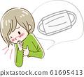 咳嗽的人 61695413