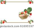 插图背景材料装饰着草莓和草莓花朵和叶子在书写工具 61695597