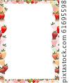 多彩草莓垂直风格框架背景素材 61695598