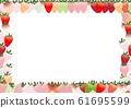 多彩草莓横式相框背景素材 61695599