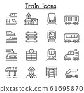 Train icons set in thin line style 61695870