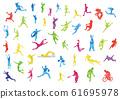 體育用品 61695978