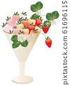 粉色和红色草莓的插图装饰着草莓和草莓花朵和叶子在玻璃上 61696115