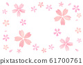 Cherry blossom petal abstract spring white background 61700761