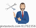 Cartoon character, businessman in suit with pointing finger at wrench. 3d rendering 61702356