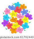 Colorful flower decoration material 61702440