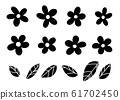 Silhouette set of flowers and leaves 61702450