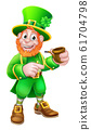 Leprechaun St Patricks Day Cartoon Character 61704798