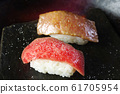 Matsusaka beef sushi 61705954