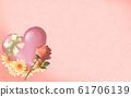 鮮花和心形巧克力的情人節背景插圖 61706139