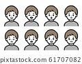男性表达式例证 61707082