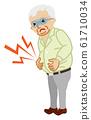 복통 수석 남성 질병의 증상 - 전신 61710034