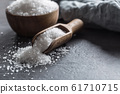 Crystaline sea salt in bowl and spoon - closeup 61710715