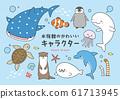 Cute aquarium character 61713945