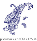 Paisley. Ethnic ornament. Vector illustration white isolated 61717536