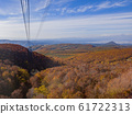Aerial fall color of the Hakkoda Mountains with 61722313
