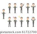 西装上班族男性情感姿势设置老人 61722700