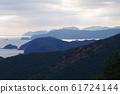 View of Kumano Nada from Norisaka Pass 61724144