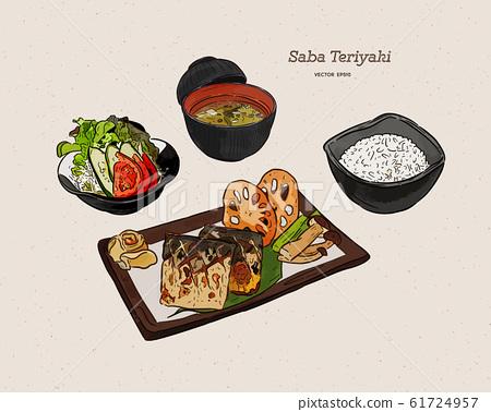 Grilled Saba fish steak with teriyaki sauce - 61724957