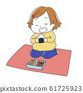 소풍 도시락을 먹는 여자 61725923