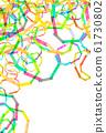 Texture Rainbow Frame 61730802