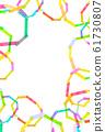 Texture Rainbow Frame 61730807