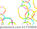 Texture Rainbow Frame 61730808