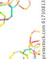 Texture Rainbow Frame 61730813