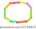 Texture Rainbow Frame 61730814