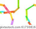 Texture Rainbow Frame 61730816