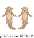 Otters cute cuple animal characters female and male white background isolated vector cartoon trendy style 61732835