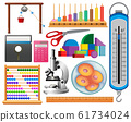 Large set of science equipments on white 61734024