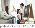 Asian family happy happy 61735735