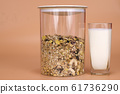 Cereals with milk fresh cows weight loss food and good health. 61736290
