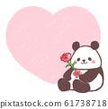 어머니의 날 팬더 하트 프레임 61738718