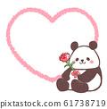 어머니의 날 팬더 하트 선화 프레임 61738719