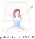 年輕女人起床乾淨 61741739