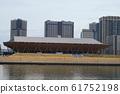 1月Koto 85有明體操競技場,2020年東京奧運會場地 61752198