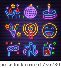 birthday party neon signboard icons 61756280