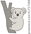Illustration of a simple koala _ angry face 61757388