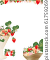 Strawberry fair sales promotion colorful strawberries and flowers illustration background material vertical style 61759269