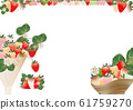 Strawberry fair sales promotion colorful strawberry and flower illustration background material horizontal style 61759270