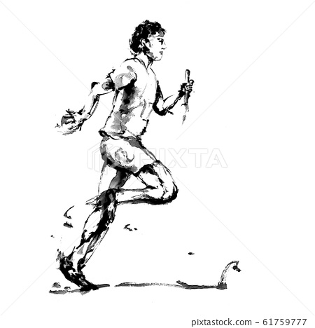 marathon 61759777