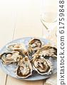 หอยนางรม 61759848
