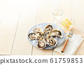 หอยนางรม 61759853
