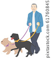 Senior Man Dogs Walk Illustration 61760845