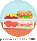 Household Chores Packing Lunch Illustration 61760883
