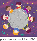 Kids Study Outer Space Books Illustration 61760929